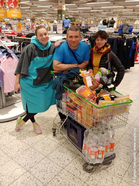 В супермаркете Глобус в Платтлинге Бавария