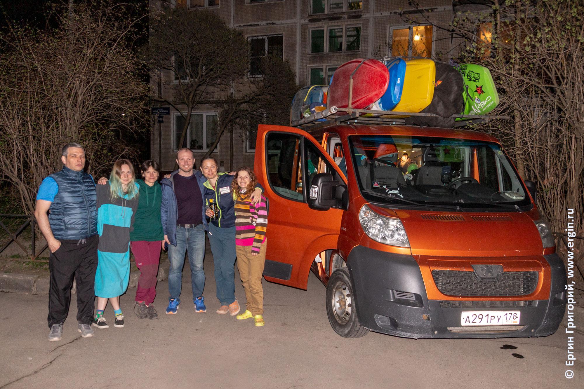 Автобус каякеров с каяками родеобас отправляется в Платтлинг Германия