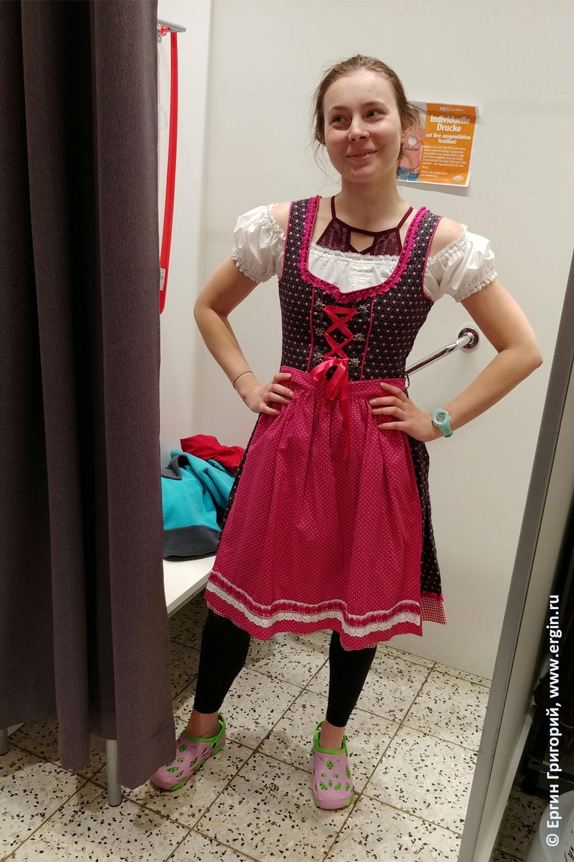 Традиционное баварское платье