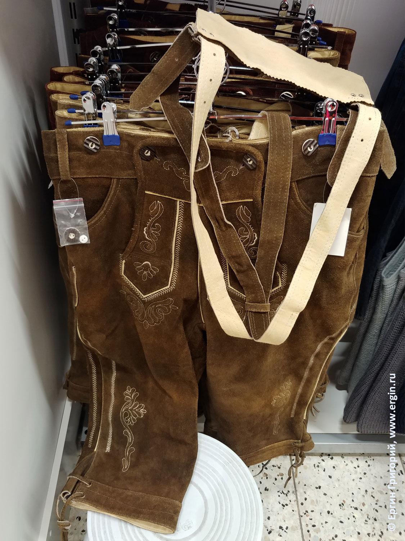 Традиционные баварские кожаные шорты