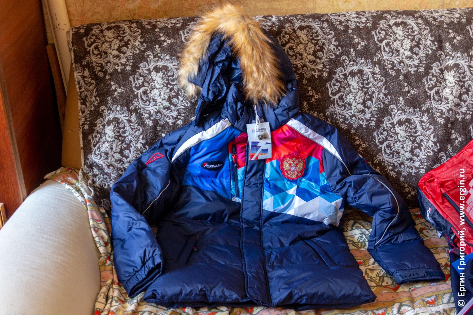 Зимняя куртка пуховик форма сборной спортивной команды России