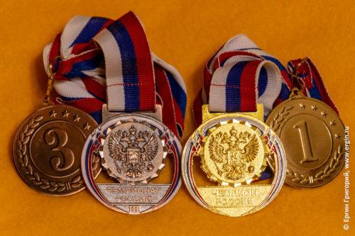 Медали Чемпионата России по фристайлу на бурной воде
