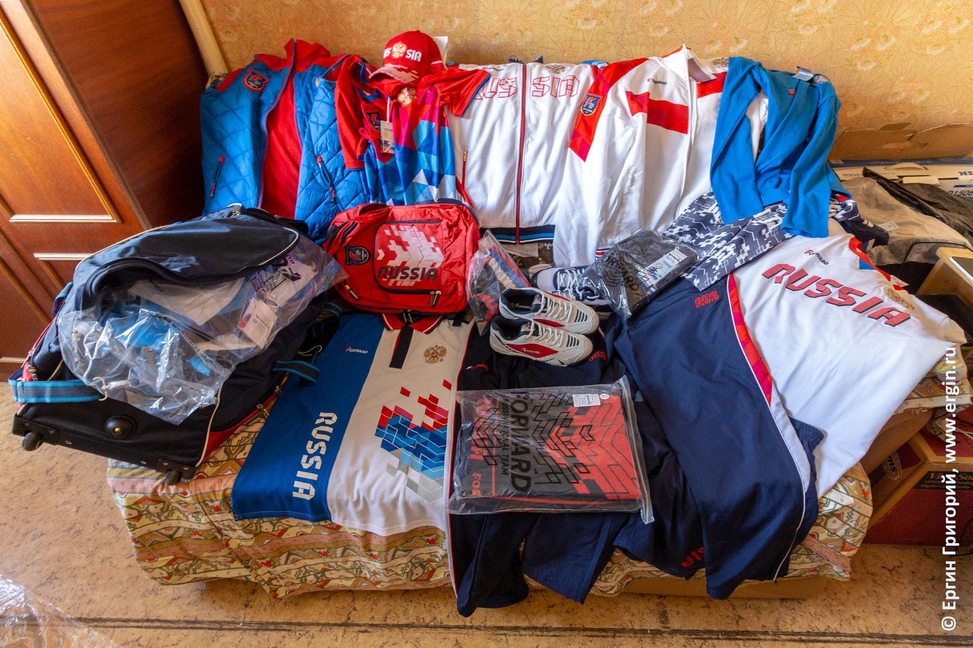 Форма сборной спортивной команды России по фристайлу на бурной воде