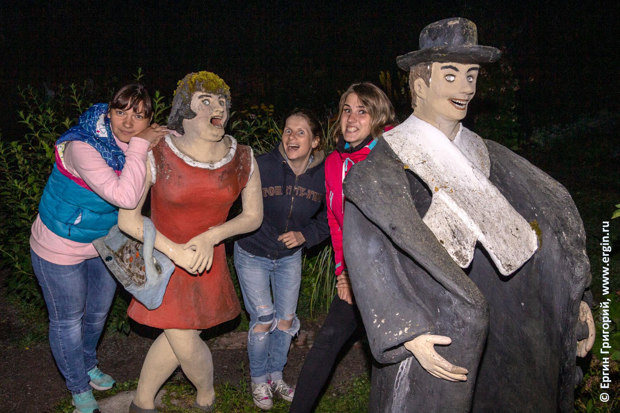 Patsaspuisto статуи бетонные в Финляндии по пути к Лиексе