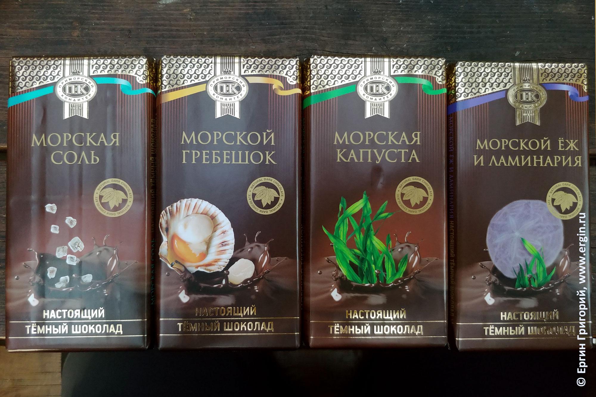 Шоколад с морепродуктами из Владивостока