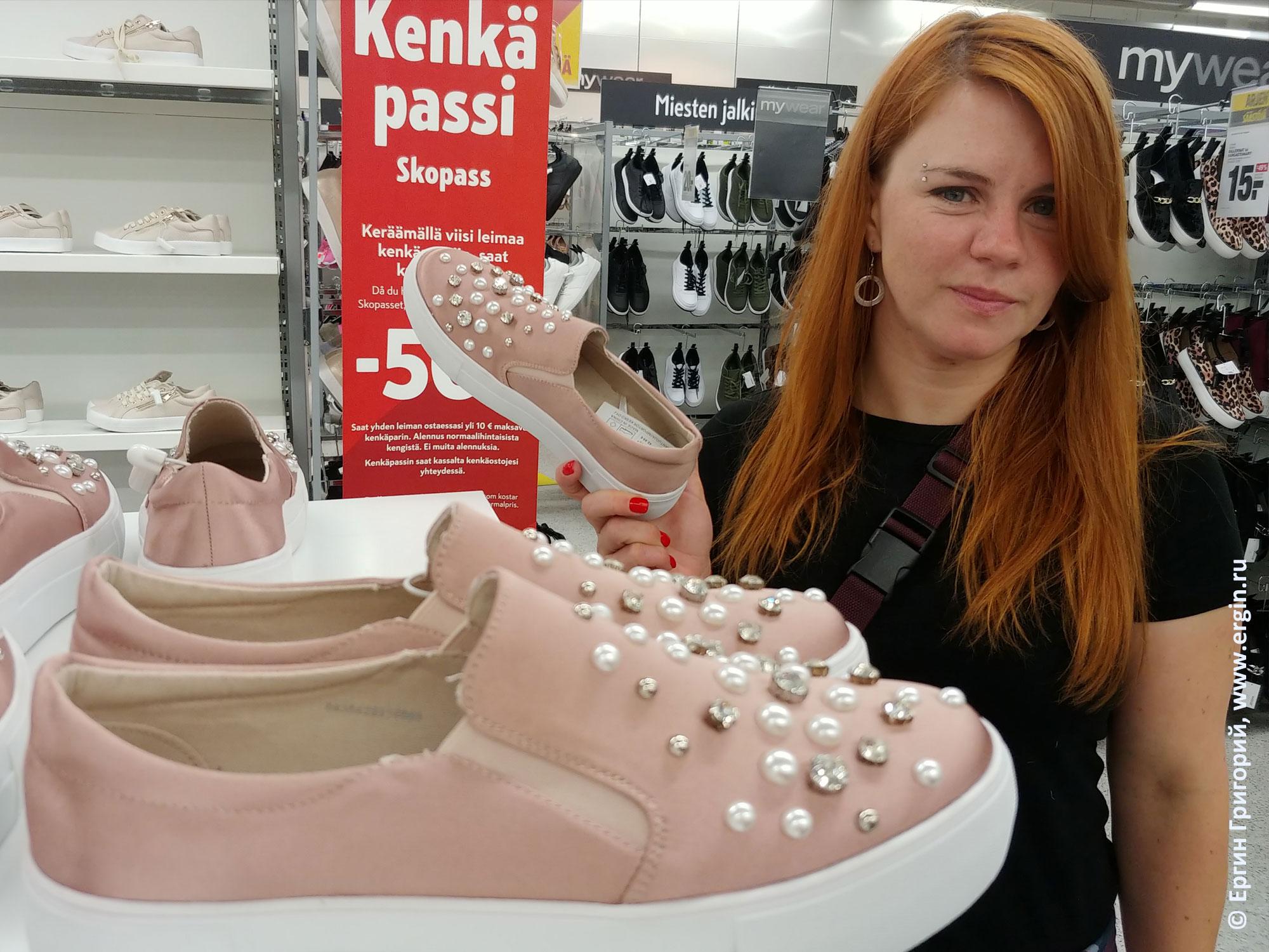Девочки такие девочки шопинг в Лиексе