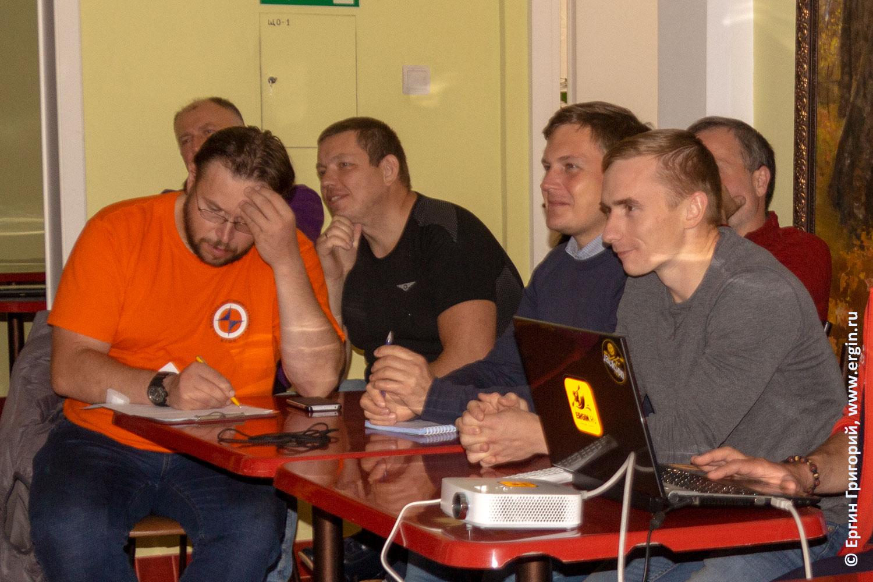 Участники семинара по эскимосскому перевороту слушают