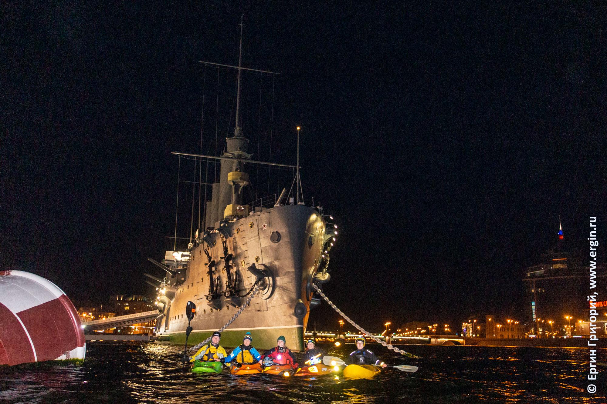 Аврора ночью в Санкт-Петербурге и каякеры у крейсера