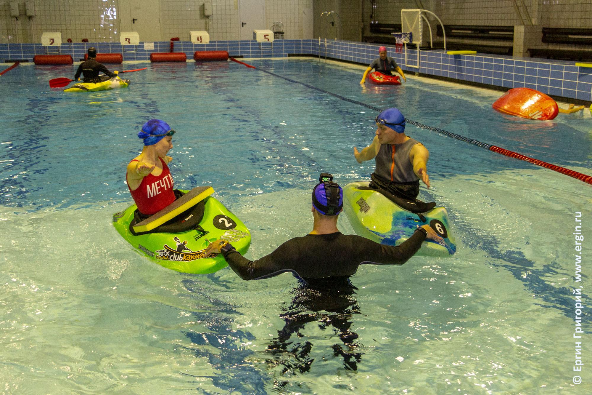 Начальные упражнения для обучения эскимосскому перевороту