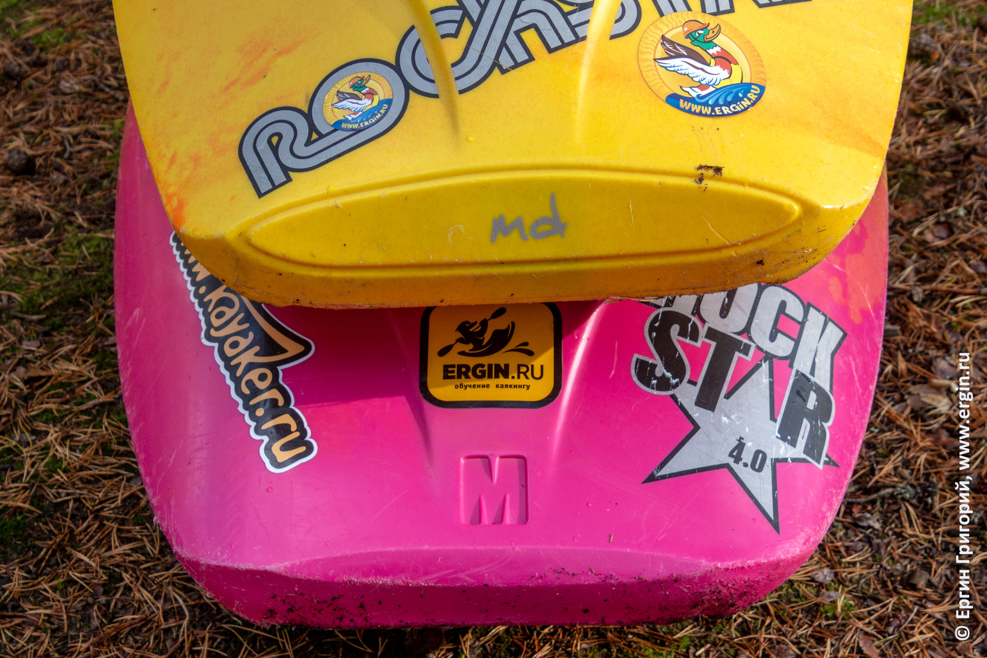 JacksonKayak RockStar 4.0 новая маркировка размера лодки на корме