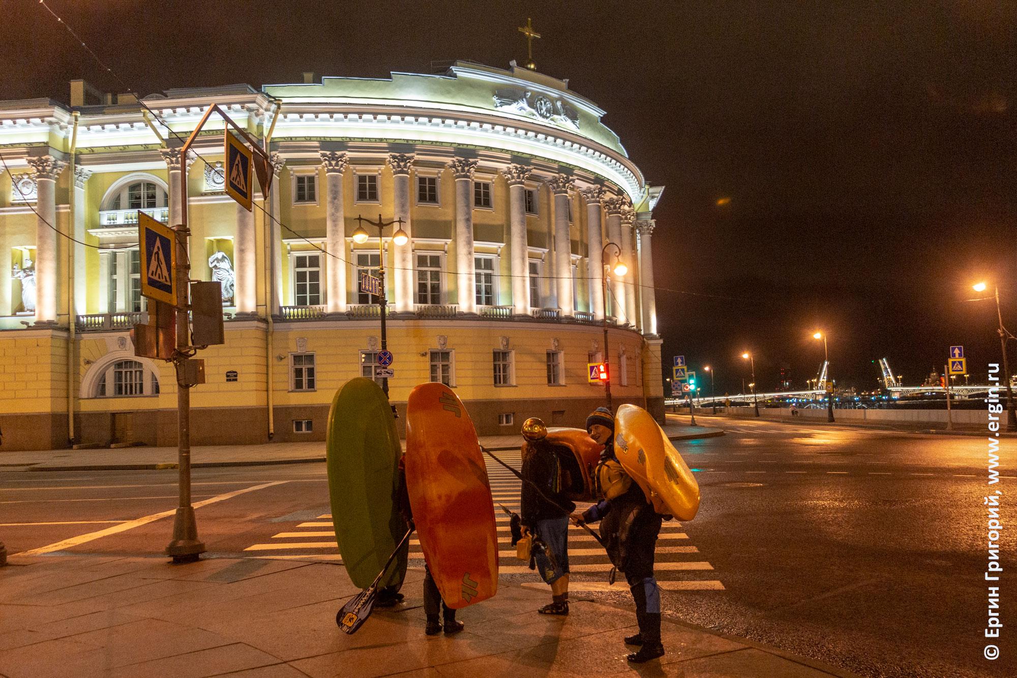 Здание сената и синода в Питере каякеры переходят дорогу с каяками