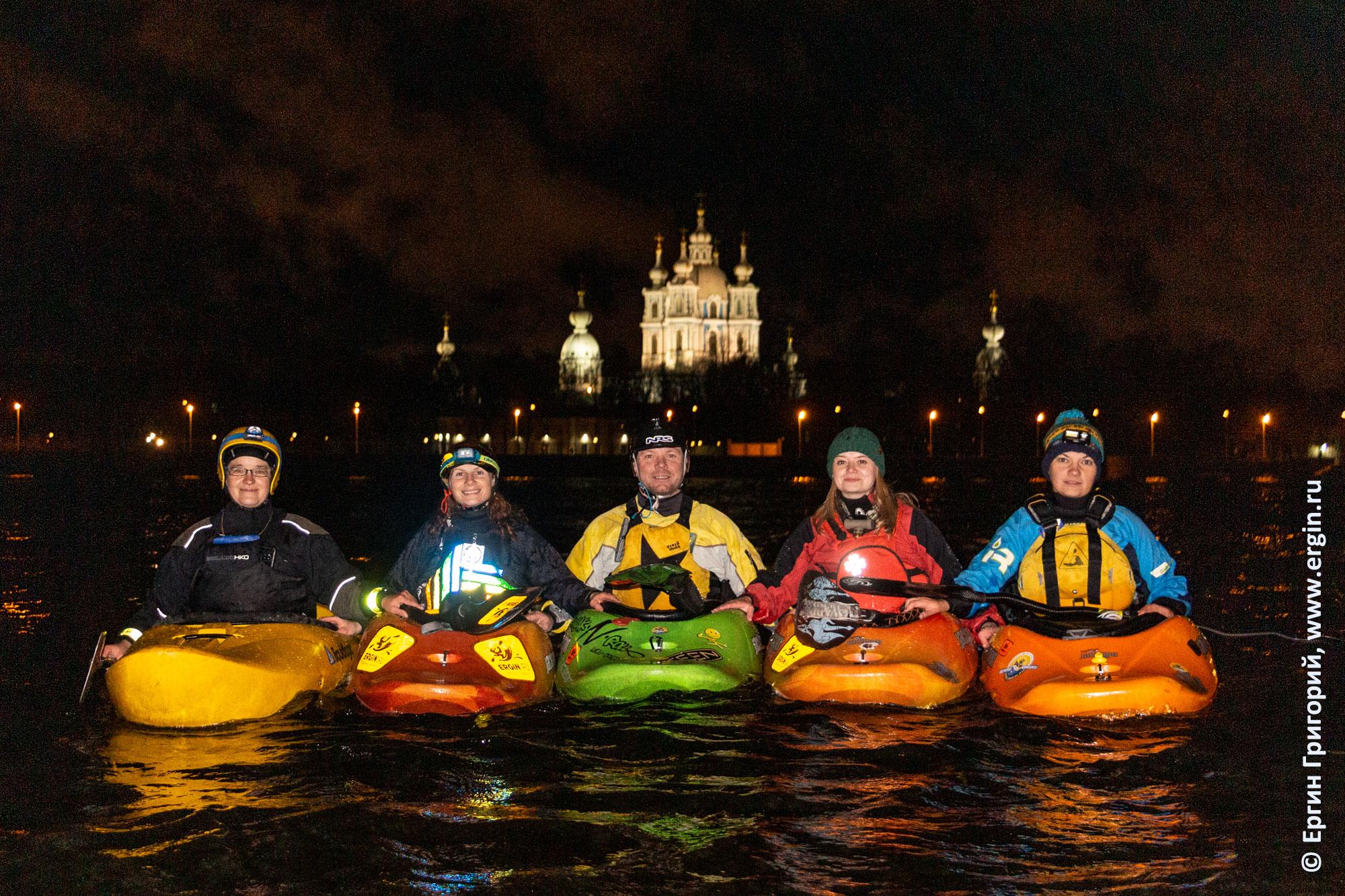 Каякеры Санкт-Петербурга на фоне Смольного собора