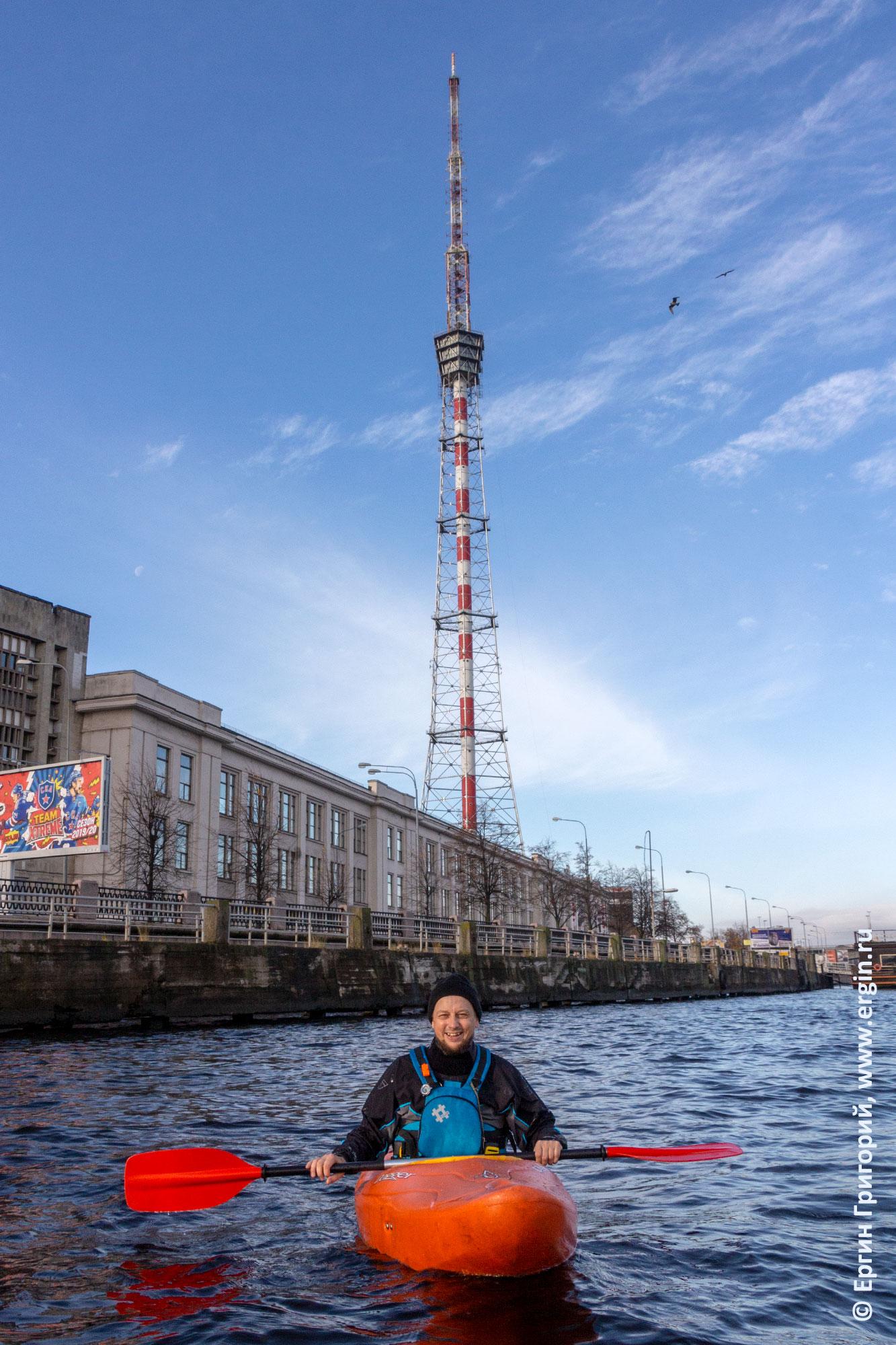 Санкт-Петербургская телебашня и каякер