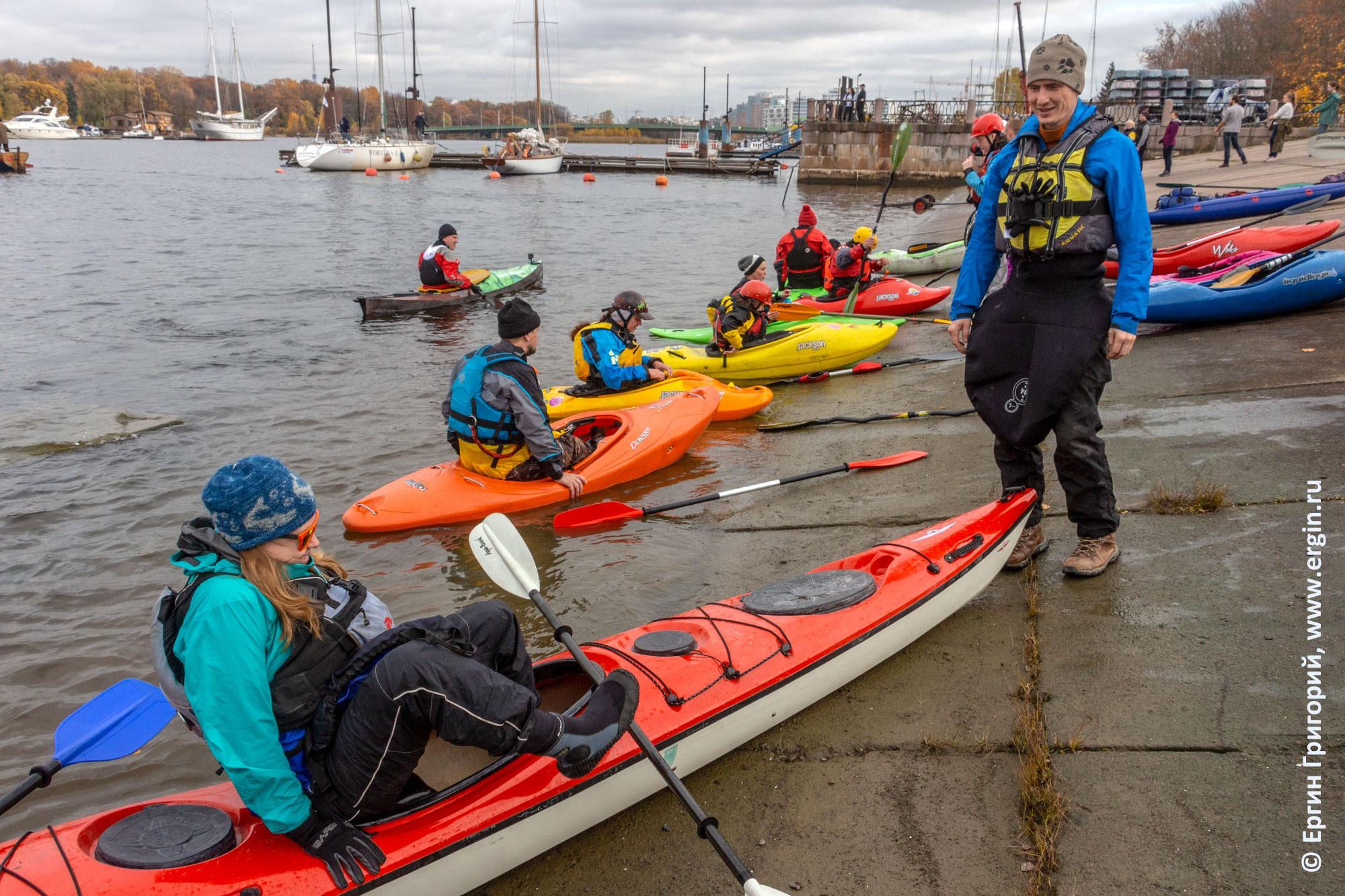 Яхт-клуб высадка каякеров Санкт-Петербурге