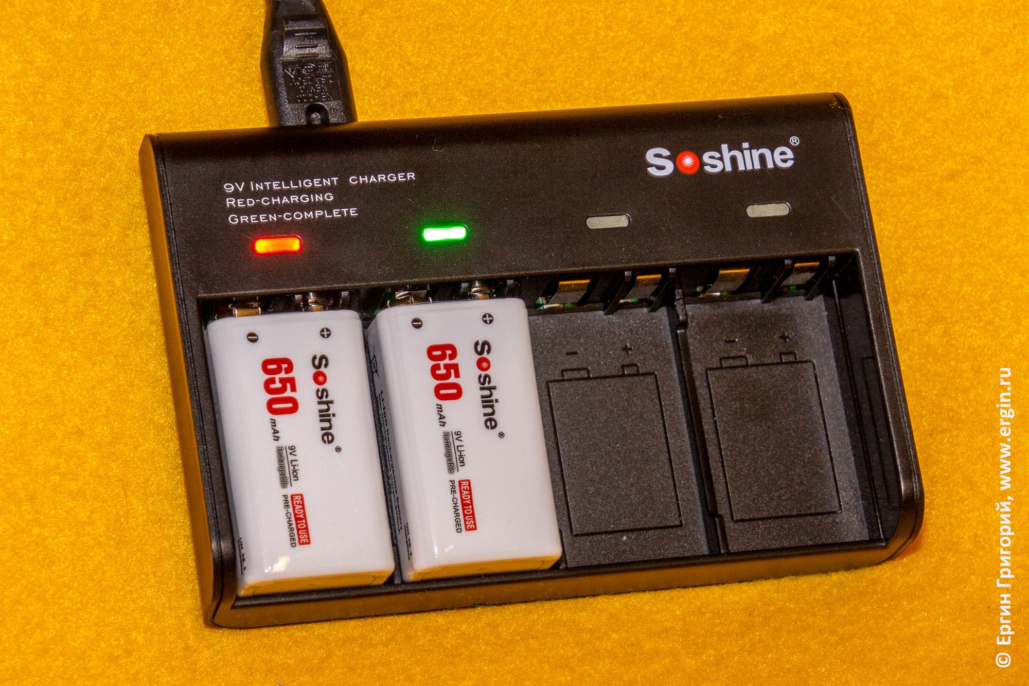 Профессиональная зарядка батарей типа крона 9В Soshine Li-ion NiMH LiFePO4