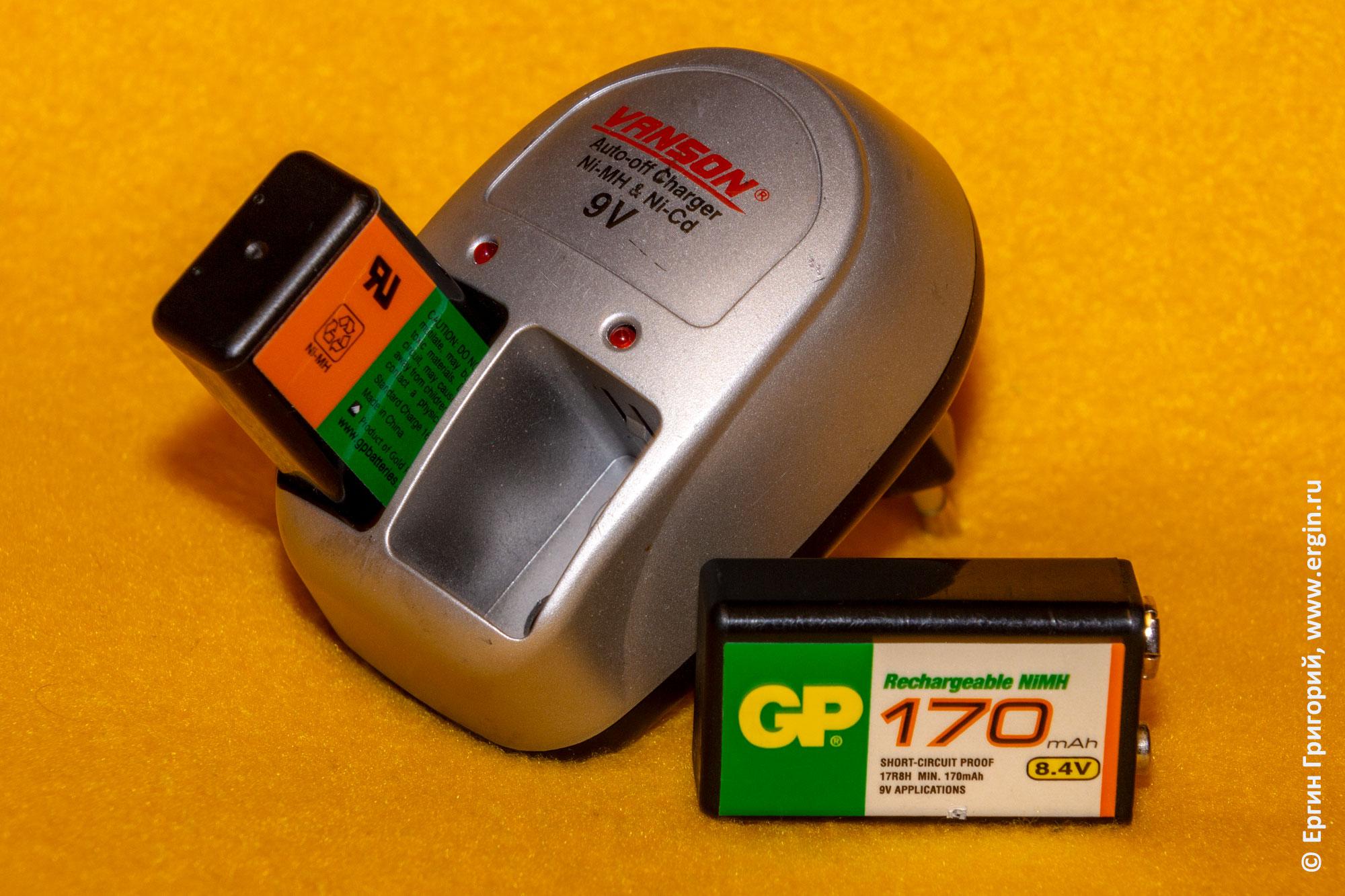 Аккумуляторы типа крона GP NiMH 8,4В 170 мАч и зарядное устройство