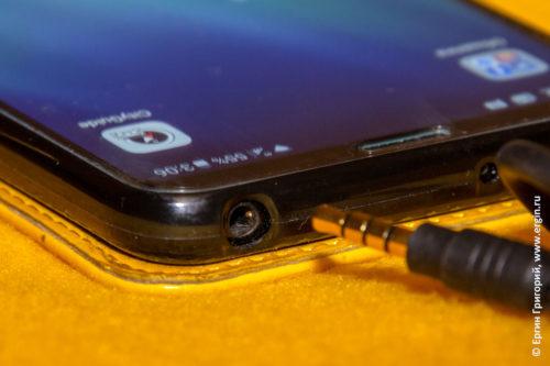 Запись звука на линейный вход смартфона на Andoid: именно так я представлял это себе:)