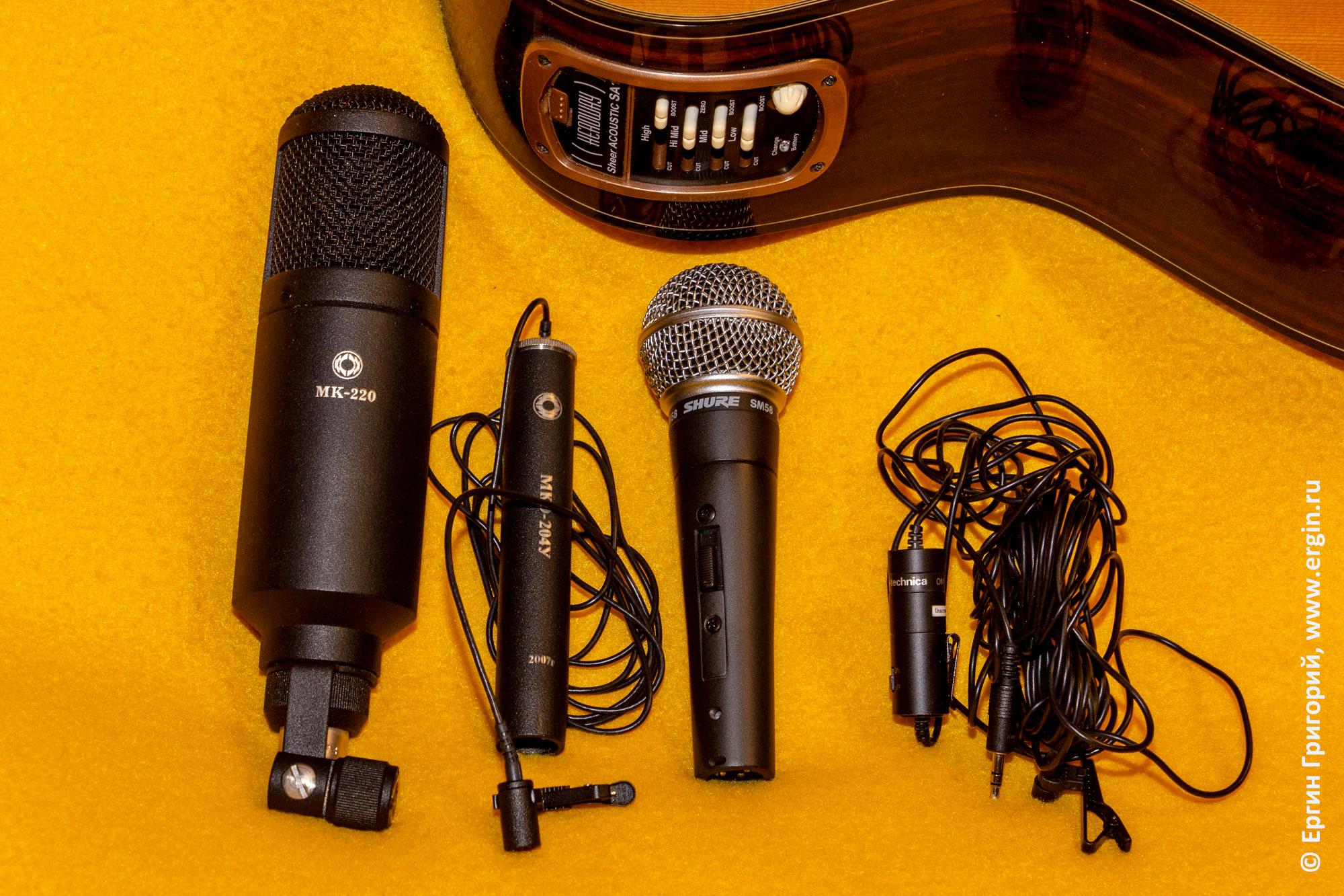 Устройства для подключения к Saramonic-SmartRig+: микрофоны с разъемом XLR, jack 3,5 мм, jack 6,35 мм