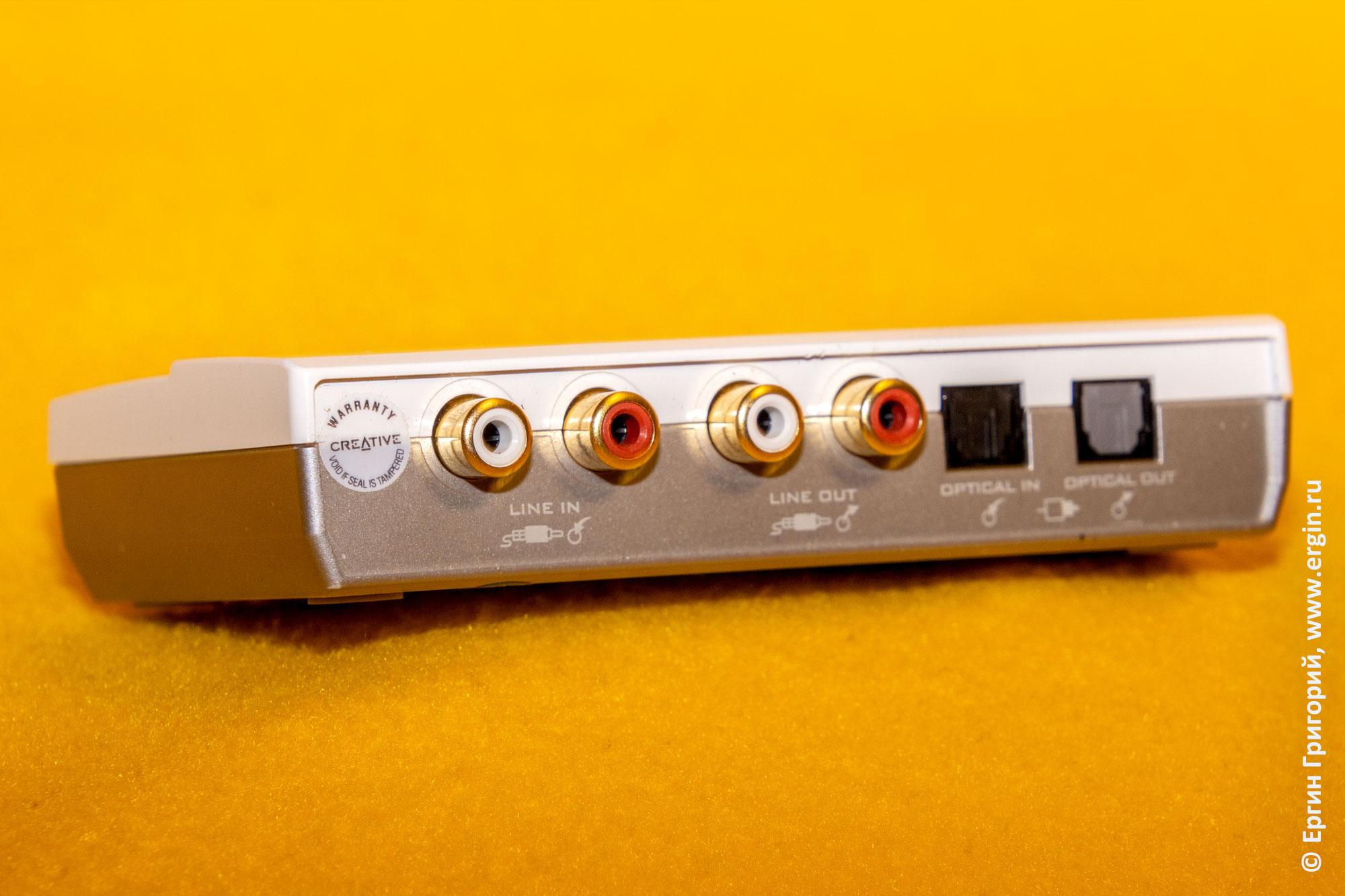 Внешняя звуковая карта Creative SB0270 с линейным входом с подключением по USB к смартфону на Android