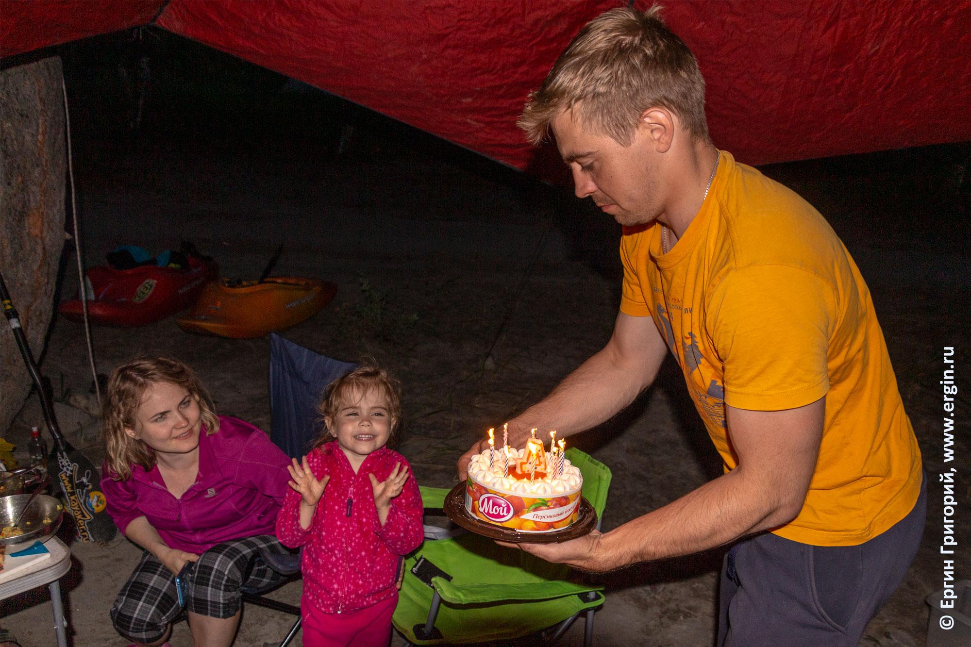 День Рождения в каяк-туре на Алтае