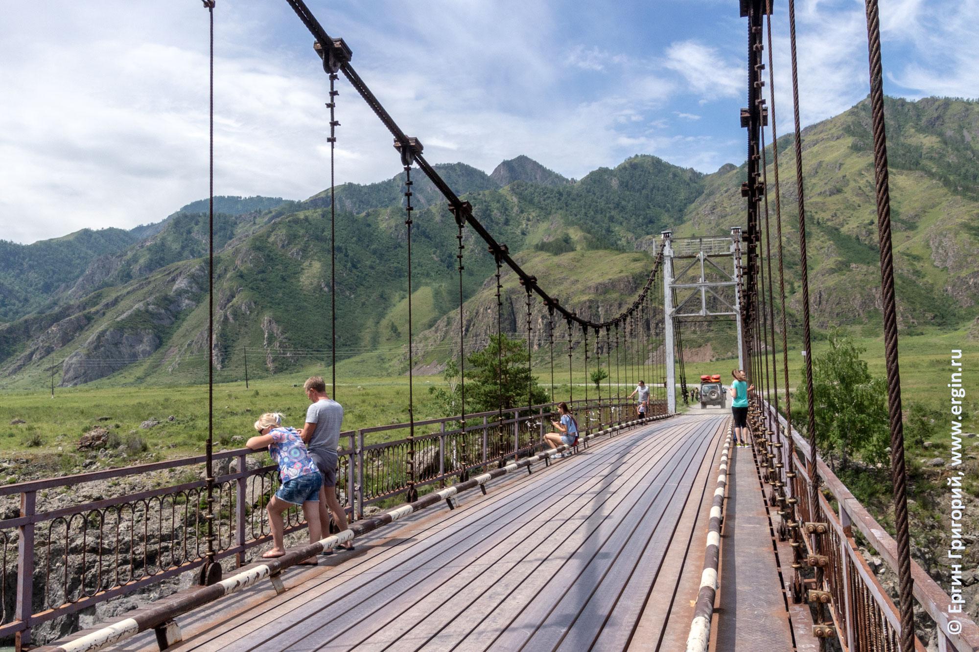 Подвесной мост через Катунь над порогом Пни