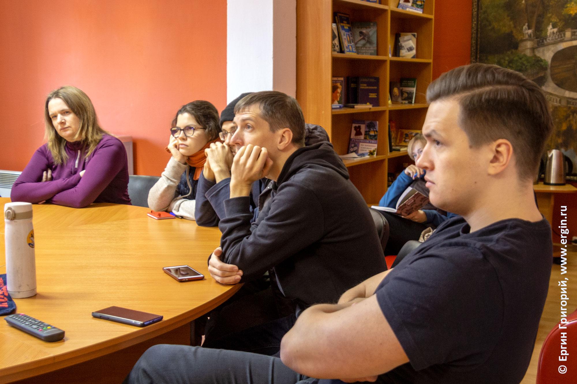 Участники семинара по каякингу