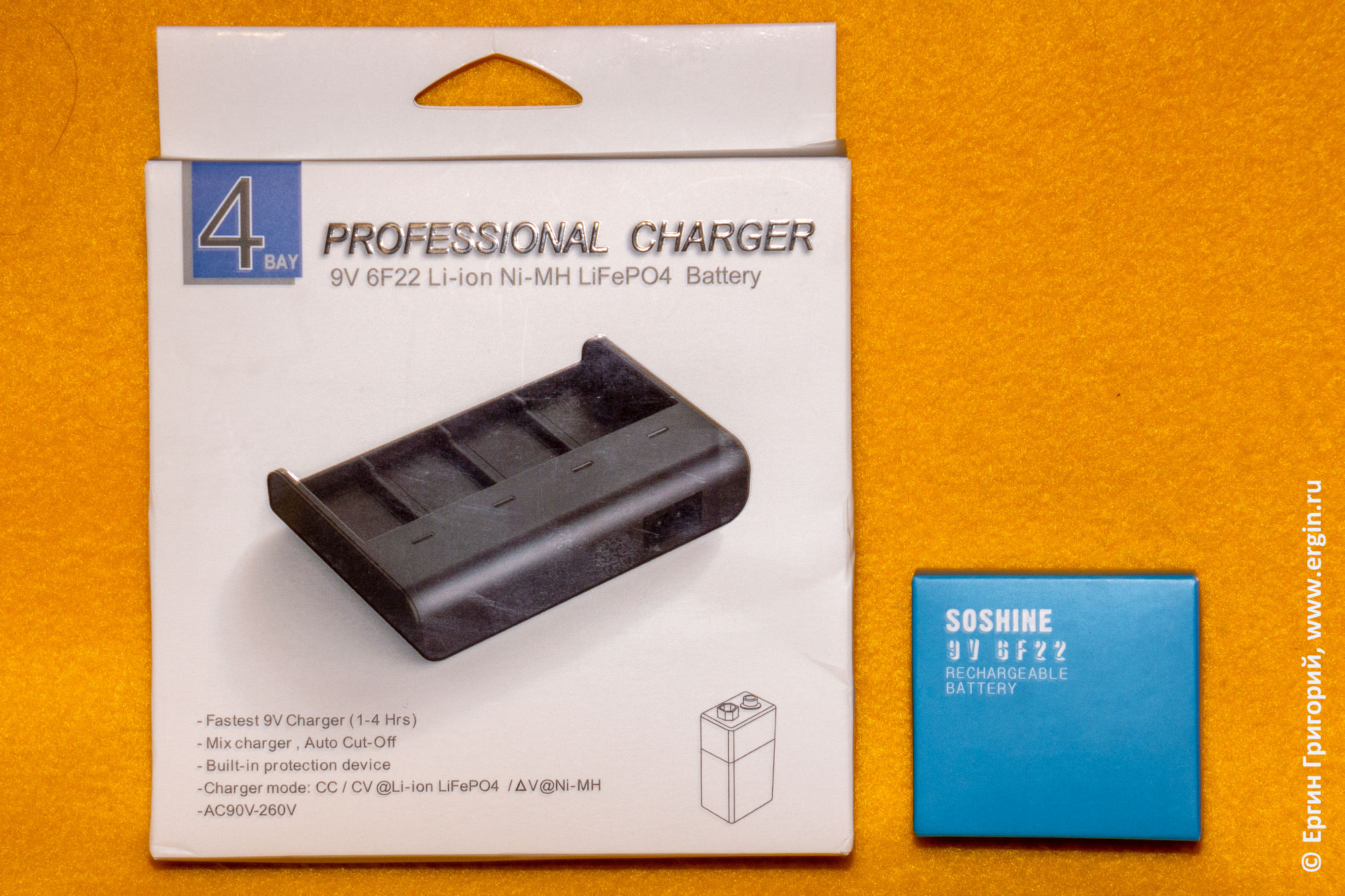 Аккумуляторы типа крона Li-ion фирмы Soshine и оригинальная зарядка на 4 аккумулятора