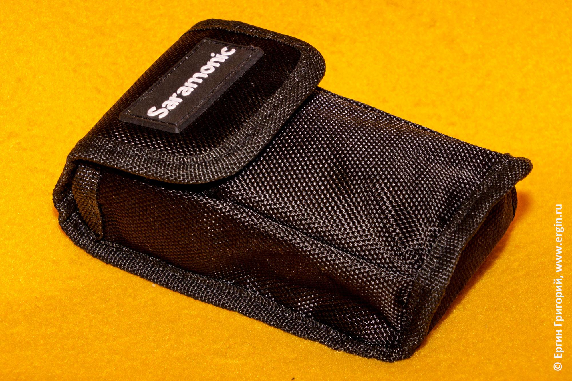 Saramonic SmartRig+ мягкий футляр для переноски