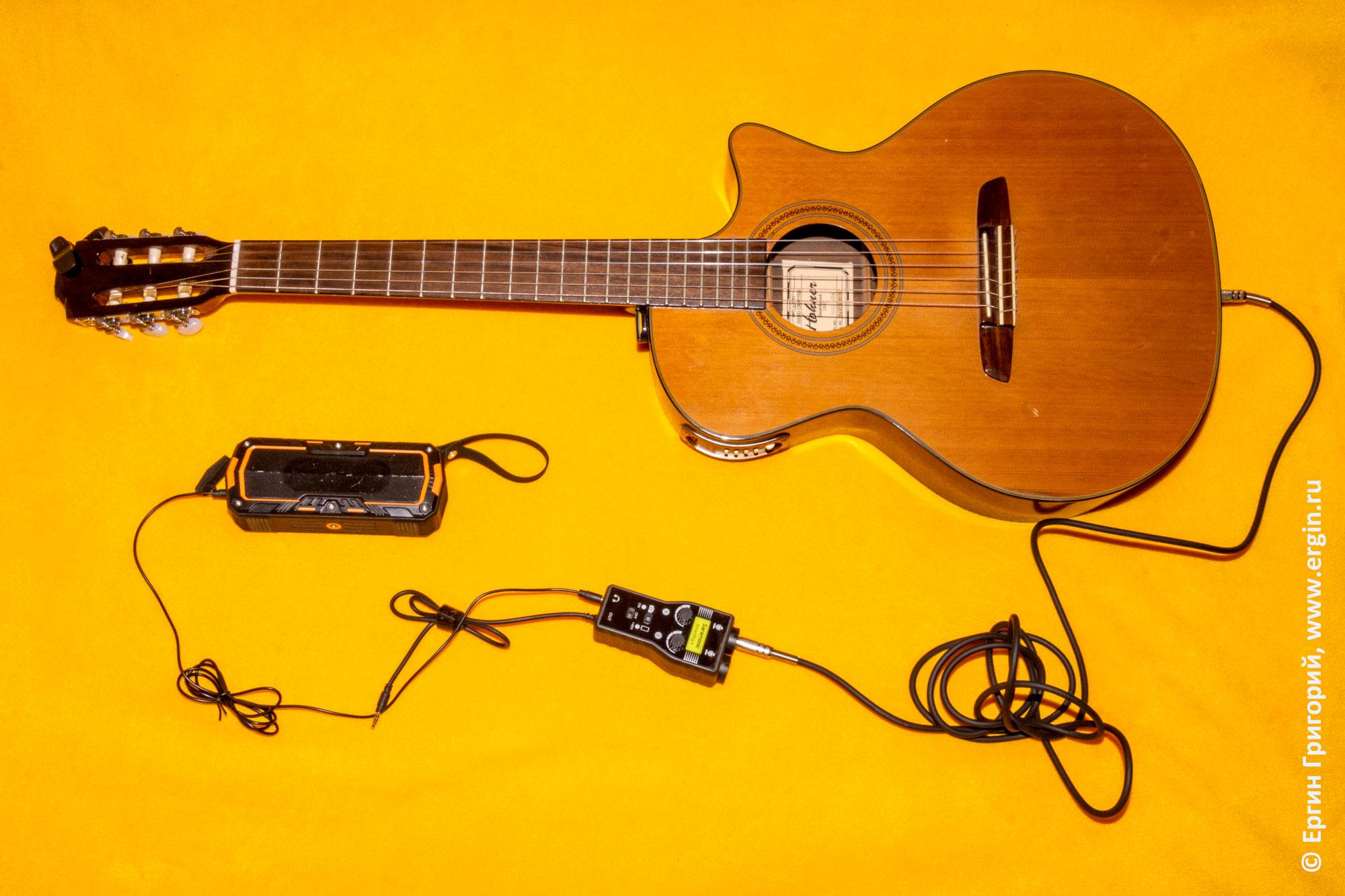 Простейшее подключение электрогитары или акустической гитары со встроенным усилителем к активной bluetooth колонке через линейный вход и микрофонный усилитель Saramonic SmartRig+