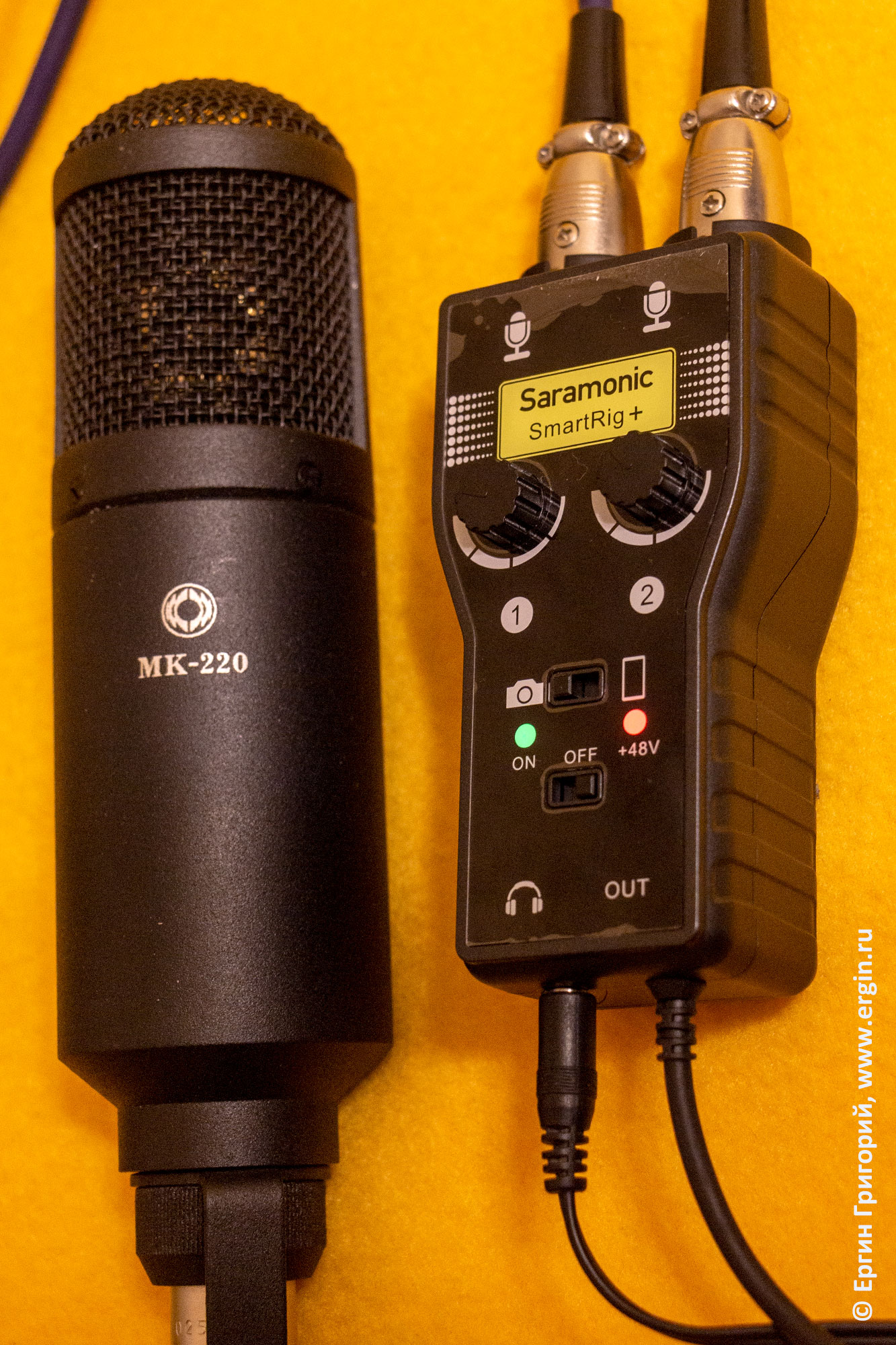 """Saramonic SmartRig+работа со студийным кондесаторным микрофоном """"Октава"""" МК-220, с фантомным питанием 48В"""