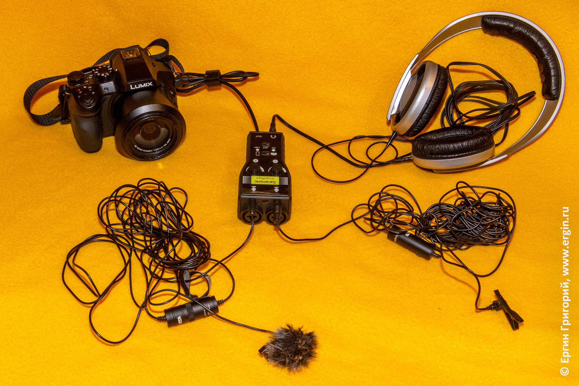 Подключение двух петличных микрофонов к микрофонному входу фотоаппарата для записи в стерео-режиме