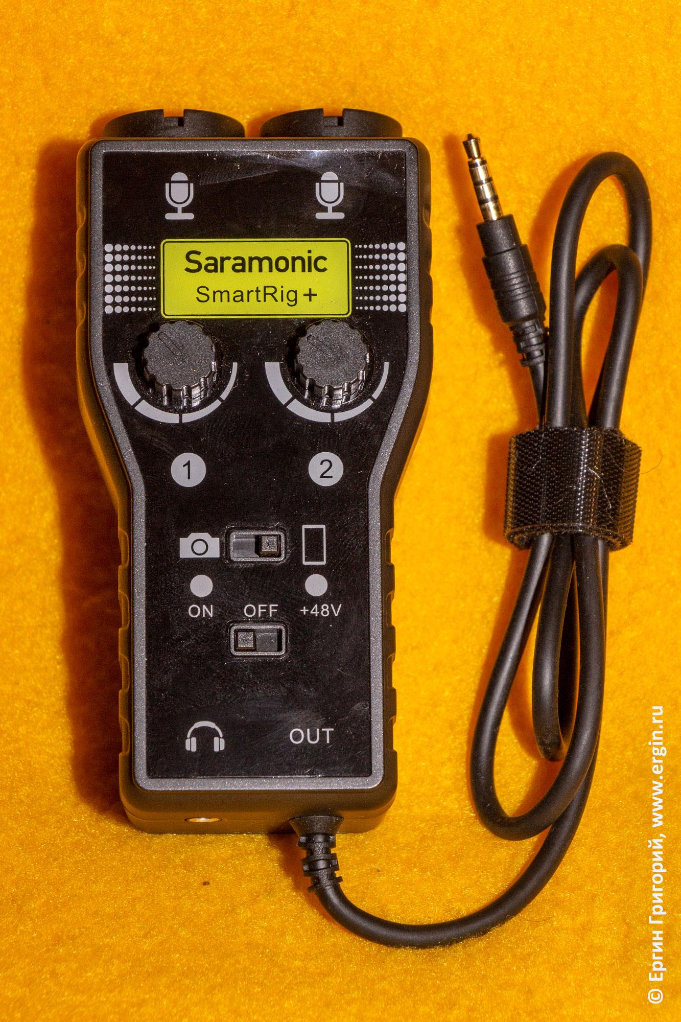 Микрофонный усилитель Saramonic SmartRig+