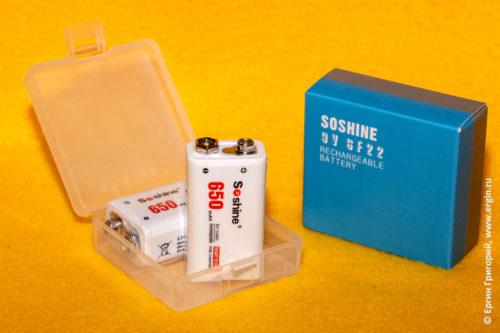 Аккумуляторы типа крона Li-ion 9В 650 мАч фирмы Soshine
