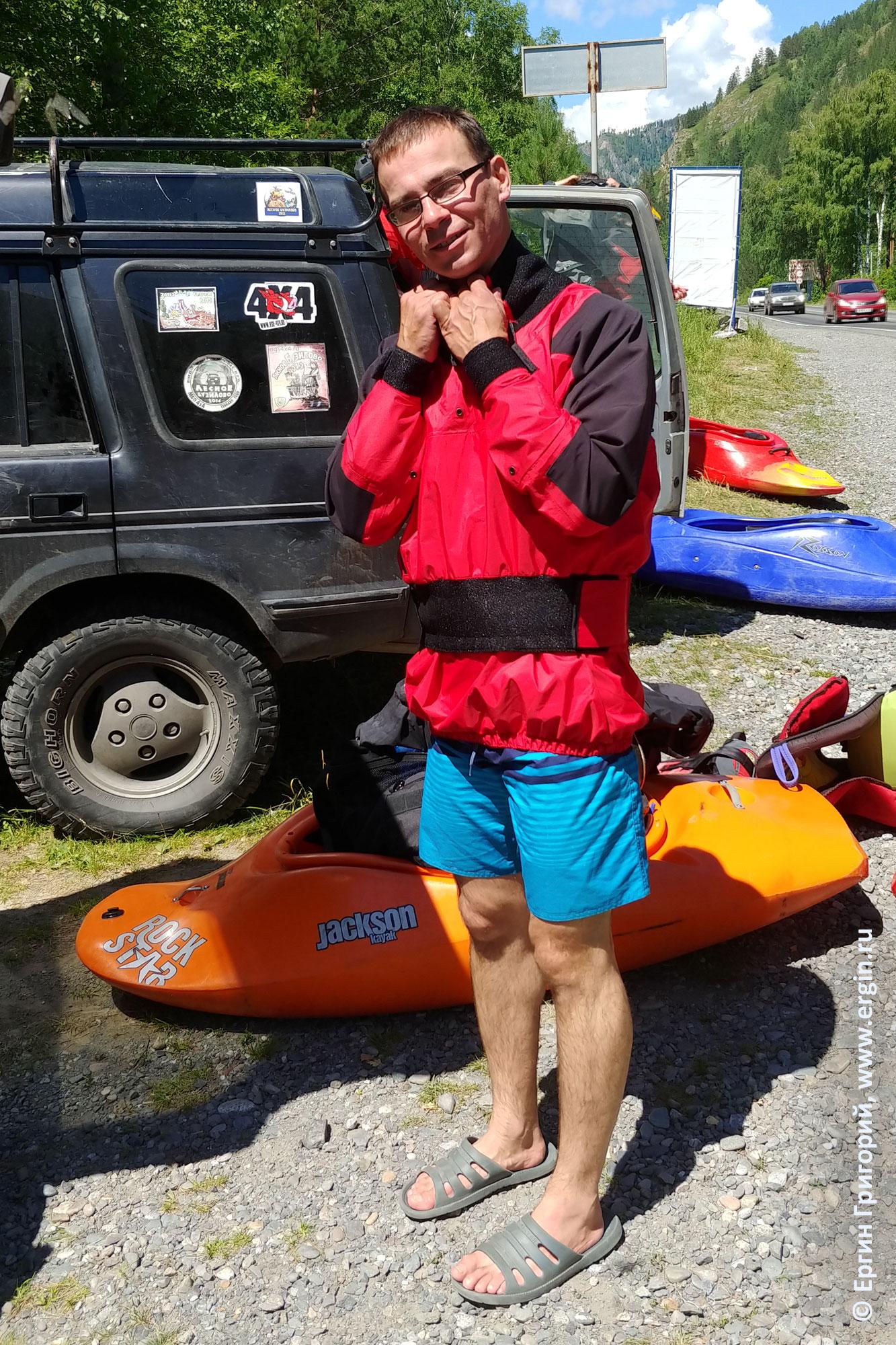 Драйтоп сухая куртка каякера от компании Снаряжение Вода VodaGear