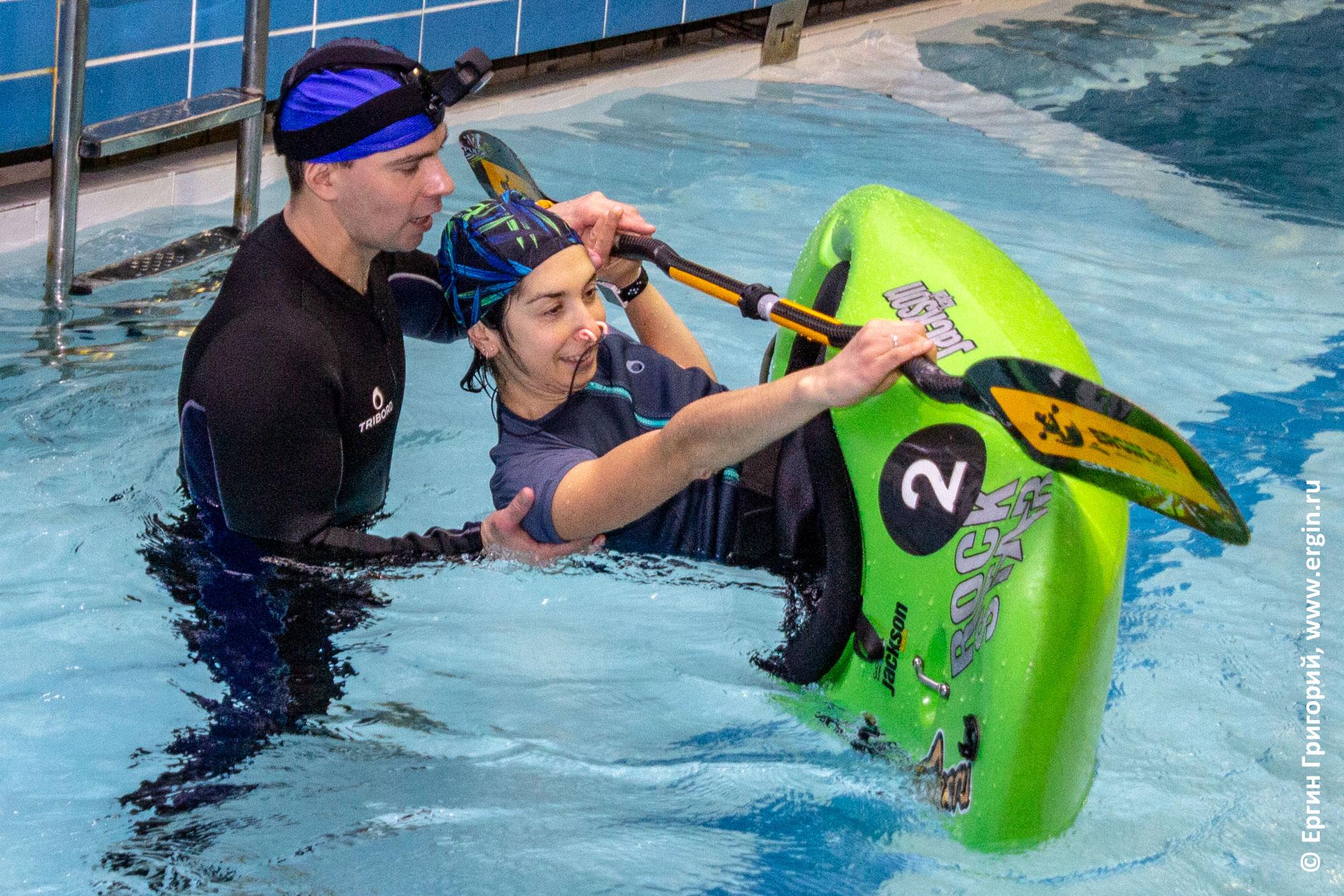 Персональная тренировка по эскимосскому перевороту на каяке в бассейне с инструктором