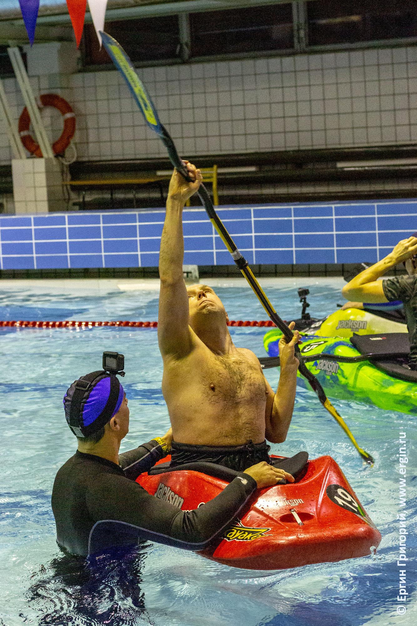 Изучение дуговой опоры с веслом для эскимосского переворота прямым винтом