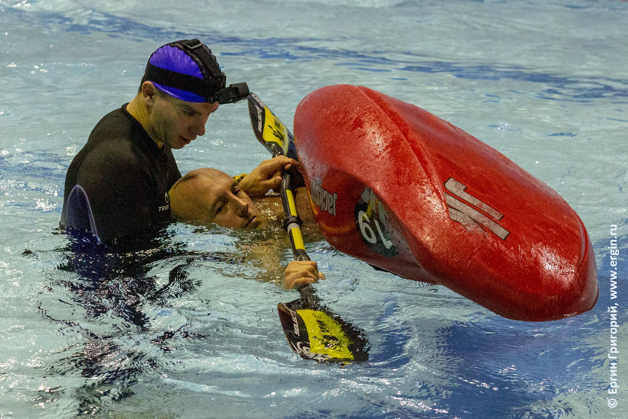 Индивидуальная тренировка по эскимосскому перевороту на каяке в бассейне