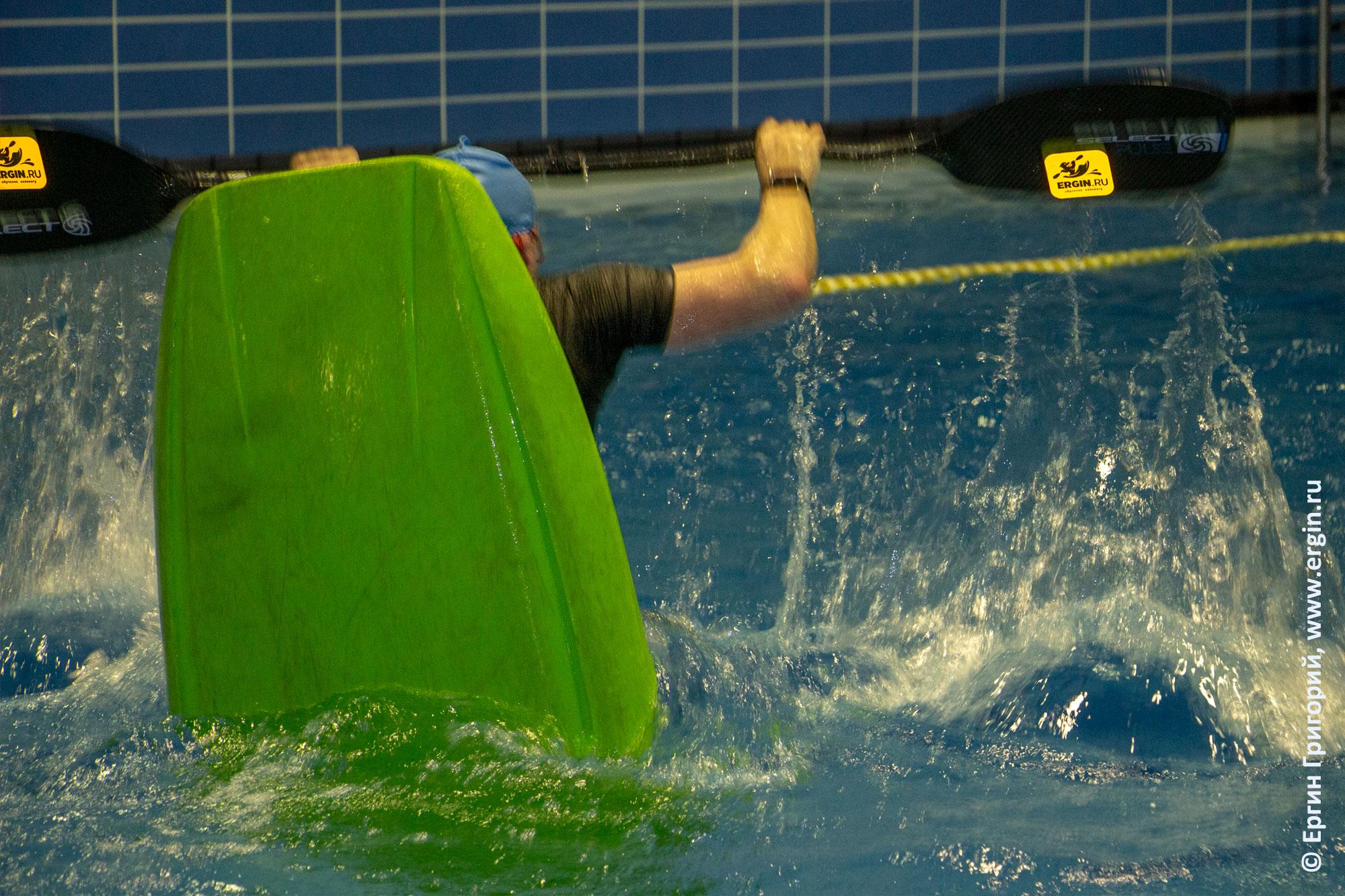 Фристайл на каяке в бассейне, Санкт-Петербург