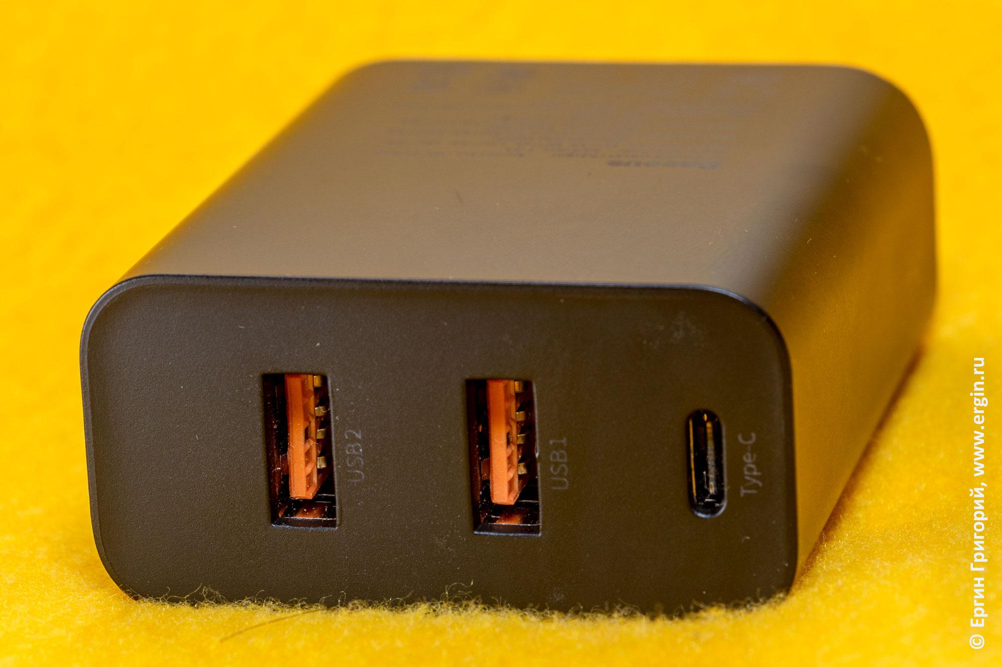 Зарядное устройство Baseus с поддержкой протоколов быстрой зарядки PD3.0 и QC4.0, 60 Вт
