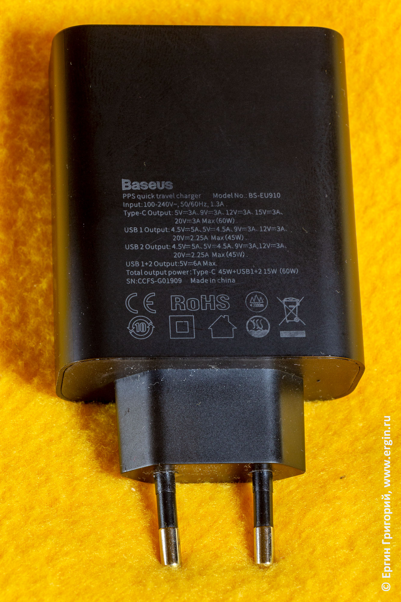 Параметры зарядного устройства Baseus PPS quick travel charger BS-EU910