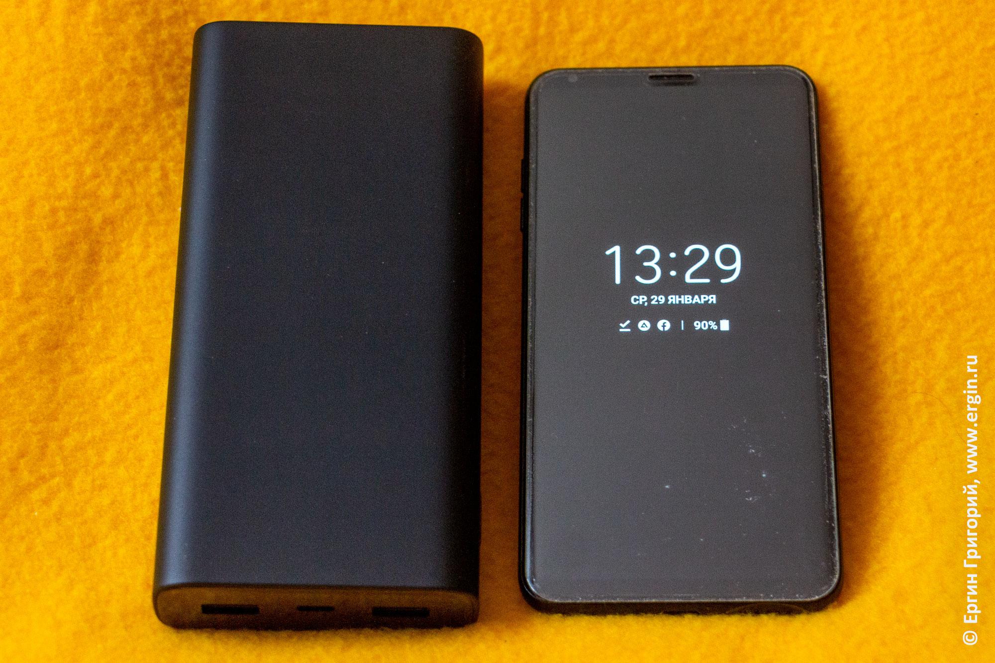 Размеры пауэрбанка Xiaomi PLM07ZM в сравнении с мобильным телефоном LG V30+