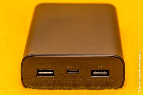 Входы и выходы пауэрбанка Xiaomi PLM07ZM для ноутбука и не только