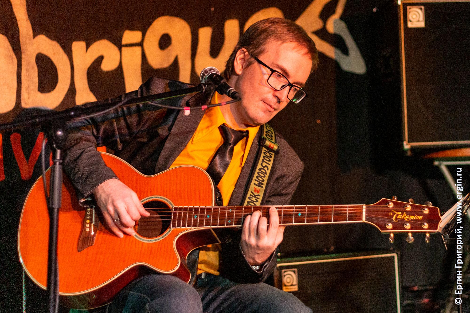 Алексей Смирнов, сольный концерт