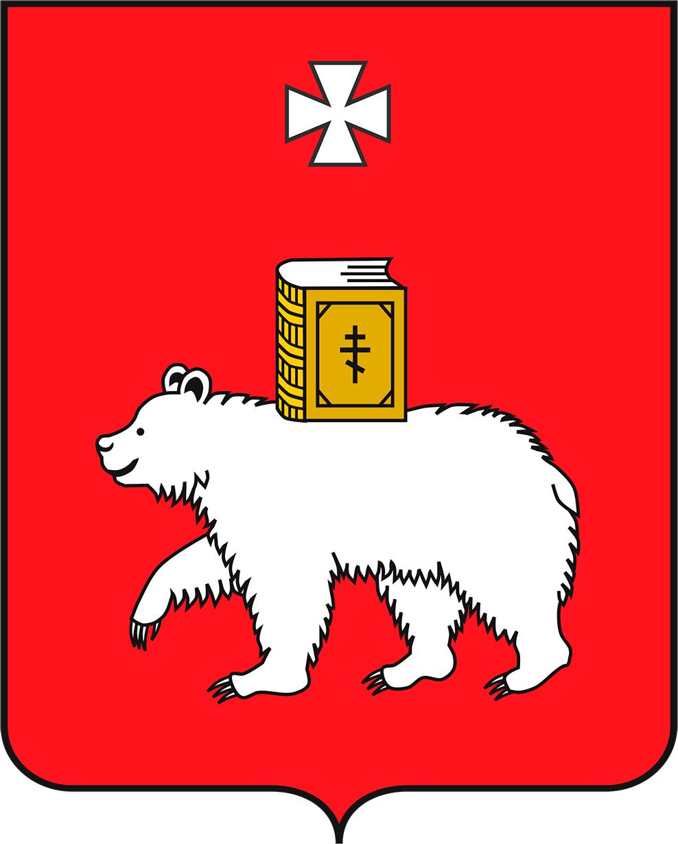 Герб города Пермь: медведь, Евангелие и крест