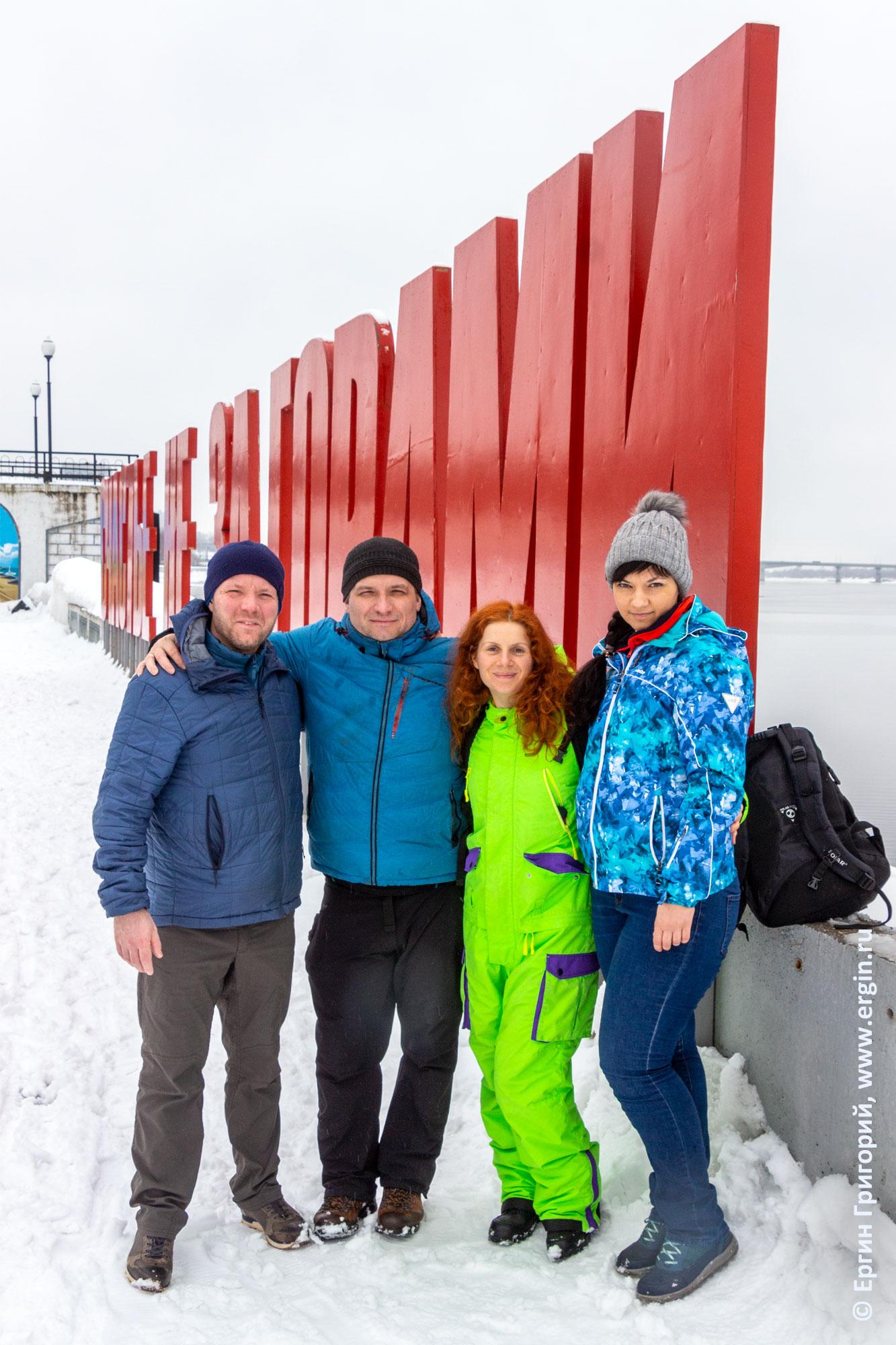 Счастье не за горами и представители сборной команды Пермского края по фристайлу на бурной воде