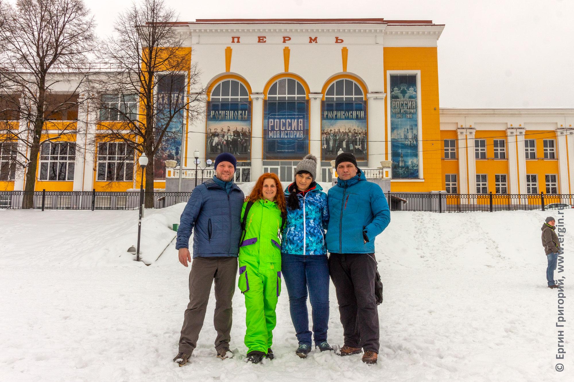 Пермь, здание речного вокзала