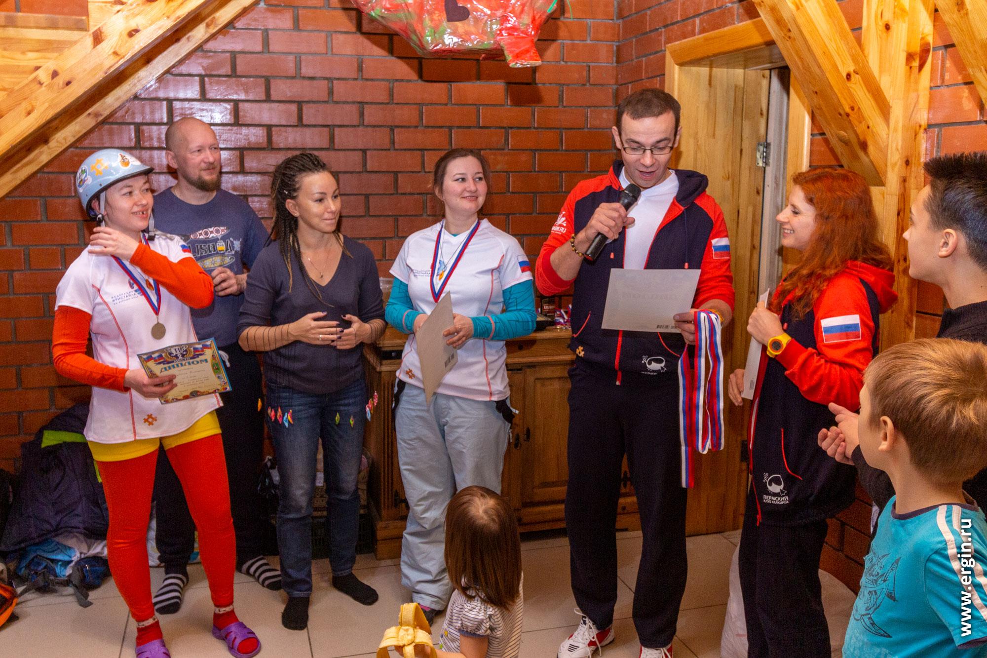 Награждение победителей соревнований по фристайл-каякингу
