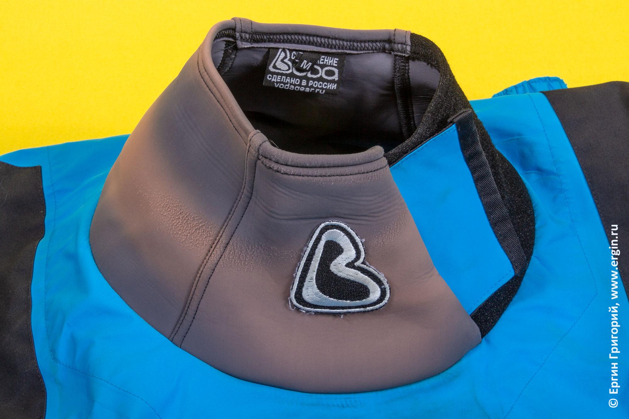 Воротник сухой куртки (драйтопа) каякера