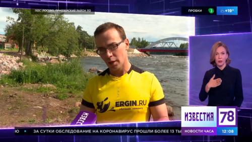 Сюжет о наезде аквабайкера на каякера в Лосево 78 канал Известия