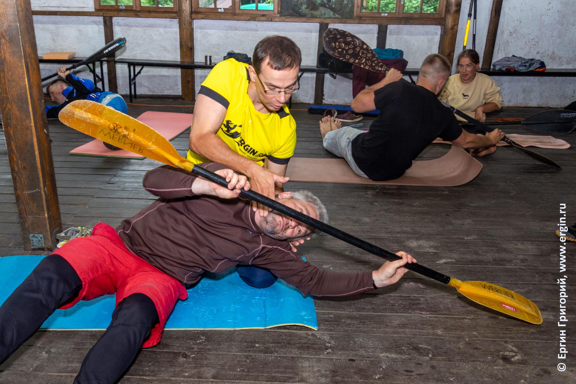 Сухая тренировка с веслом - опоры